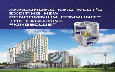 Kingsclub Condos