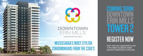 Downtown Erin MIlls
