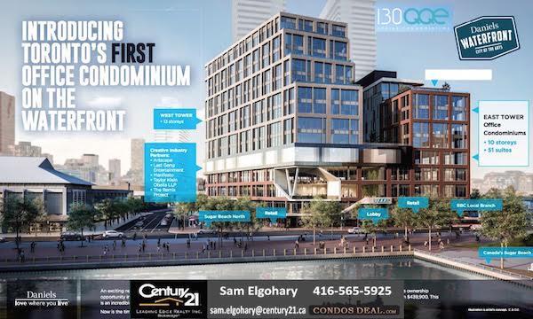 Office Condominium On the Waterfront